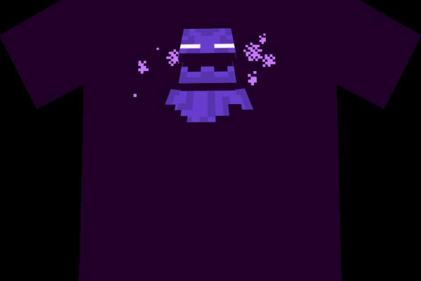 shirt angry ender